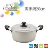 【カラフルなプリント柄!軽くて使いやすいアルミ製鍋♪】 エシャロット 両手鍋 片手鍋 ケットル