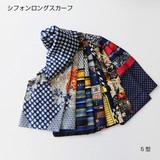 【即納】シフォンロングスカーフ