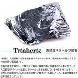 高純度テラヘルツ原石を激安入荷!高品質テラヘルツ鉱石 超パワー!【FOREST パワーストーン】