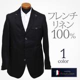 フレンチリネン リネン100%  ビジネスジャケット 春夏用 サマージャケット テーラードジャケット