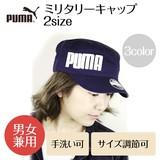 【PUMA】ミリタリーキャップ<2sie/2color・UV対策・男女兼用・手洗い可・サイズ調節可>