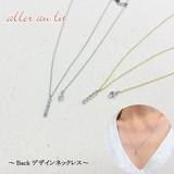 【aller au lit】-Backデザインネックレス-5連×キュービックジルコニア