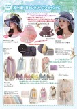 【シルク混】ロングスカーフ・帽子 2016年7月no2