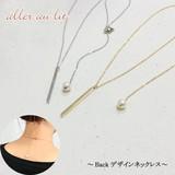 【aller au lit】-Backデザインネックレス-パール×メタルバー