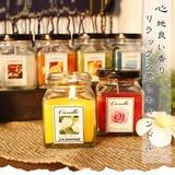 心地よい香りでリラックス 癒しキャンドル【癒しのアロマキャンドル】アジアン雑貨