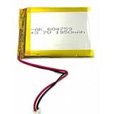 TV03 交換用リチウムイオン電池