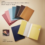 Notebook Cover B5 Interior Leather Use