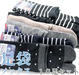 【定番人気】 紳士 和柄 足袋ソックス クルー丈