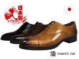 【予約販売】倭イズム パティーヌ仕上げ 日本製ビジネスシューズ(ラウンドトゥ)