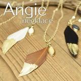 NEW【Angie】ゴールドペイントリアルフェザーネックレス!3色展開。シンプル&フェミニン!