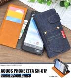 <スマホケース>AQUOS PHONE ZETA SH-01F(アクオス ゼータ)用デニムデザインスタンドケースポーチ