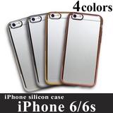 【激安価格】iPhone6/6s シリコン ケース スマホケース iPhoneケース スマホリングを付けることも可能