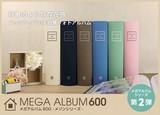 大容量フォトアルバム メガアルバム600 メゾンシリーズ L判またはポスト判 600枚収納 ポケットアルバム