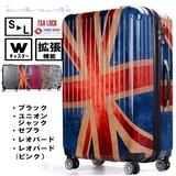 【idadi】キャリーケース スーツケース M-6051