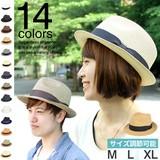 【春夏】【ユニセックス】【天然ハット】大きいサイズあり ペーパーブレードマニッシュ 帽子