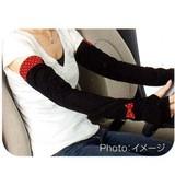 【ディズニー ミニー】 UVカット手袋(筒型2枚セット)BK★ラブリーミニー★★カー用品★