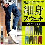 ★2016春夏新作★【RUBIK】スウェットジョガーパンツ/メンズ ボトムス 大きいサイズ 16621SUP