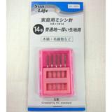 【手芸用品】SunLife 家庭用ミシン針14号 普通地用〜厚い生地用 HA×1#14