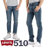 【リーバイス】510-0576 スキニー ストレッチ ジーンズ [LEVI'S] USAライン