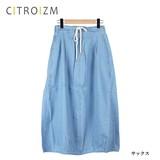 【SALE特価】 デニム バルーンスカート 全2カラー<シトロイズム>