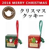 ■2016X'mas 新作■ クリスマスクッキー
