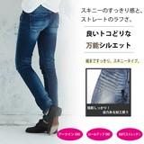 【秋冬新色】今までのスキニーパンツとは違う!コントラストを強くかっこいい加工
