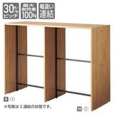 【新商品(各種什器)】HOLT 中央両面タイプ D68cm木天板セット W90cmタイプ 連結