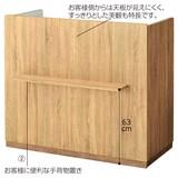 【新商品(各種什器)】3方枠型レジカウンター台 ラスティック柄