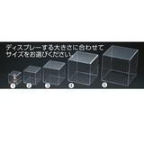【売れ筋商品】アクリル4面ボックス 透明