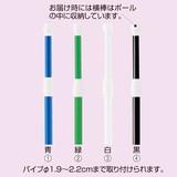 【売れ筋商品】のぼり用ポール(3m伸縮式)