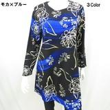 【初秋新商品】花柄配色フレアチュニック