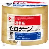 ニチバン セロテープ(35m巻)