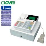 CLOVERレジスター 40部門 JET-650LSR