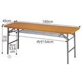 【売れ筋商品】折りたたみテーブル W180cm 棚付き チーク