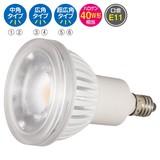 LED電球(ハロゲンランプ40W形相当)