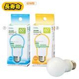 電球型蛍光ランプエコ電球A型 60W型