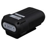 【清掃・掃除 家電 高圧洗浄機】タンク式高圧洗浄機 専用バッテリー SHP-L3620