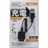 AU携帯USB充電 (黒) P-3343