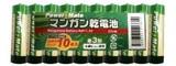 パワーメイトマンガン電池(単3・10P) 273-06