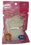 歯間清掃具50P 袋入(フロスティンピック) GP-136