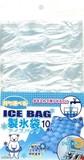 持ち運べる製氷袋 10P 162-01