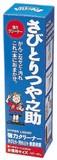 日本製 Japan 高森コーキ さびとりつや之助 大 400g (箱入) TU-02