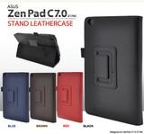 <タブレット用品>スタンド付き!ASUS ZenPad C 7.0 Z170C(ゼンパッド)用レザーデザインケース