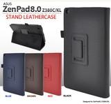 <タブレット用品>スタンド付き!ASUS Zen Pad8.0 Z380C/KL(ゼンパッド)用レザーデザインケース