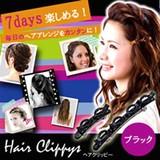 Hair Clippys(ヘアクリッピー) ブラック