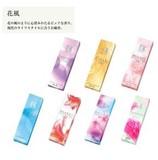 ◇◆煙かすか・残り香爽やかなお線香◆◇花風 小バラ詰 ※日本製