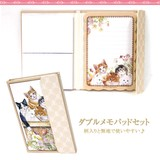 5%off!【新商品】ダブルメモパッドセット キャットファミリー 猫