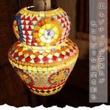 エキゾチックな雰囲気が色とりどりの空間を創り上げる【モザイクガラスペンダントランプE】アジアン雑貨