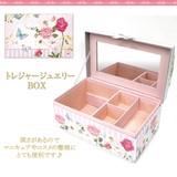 【新商品】トレジャージュエリーBOX ワイルドローズ