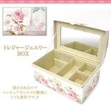 【新商品】トレジャージュエリーBOX ヨーロピアンローズ